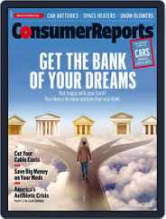 Consumer Reports (Digital) Subscription January 1st, 2016 Issue