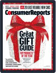 Consumer Reports (Digital) Subscription December 1st, 2015 Issue