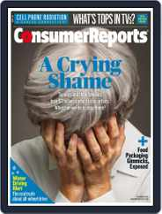 Consumer Reports (Digital) Subscription November 1st, 2015 Issue