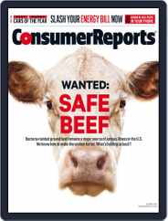Consumer Reports (Digital) Subscription October 1st, 2015 Issue