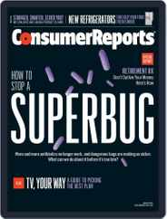 Consumer Reports (Digital) Subscription August 1st, 2015 Issue