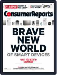 Consumer Reports (Digital) Subscription June 1st, 2015 Issue