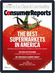 Consumer Reports (Digital) Subscription May 1st, 2015 Issue