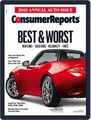 Consumer Reports (Digital) Subscription April 1st, 2015 Issue