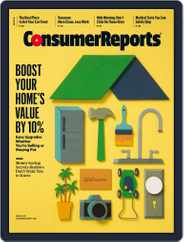 Consumer Reports (Digital) Subscription March 1st, 2015 Issue