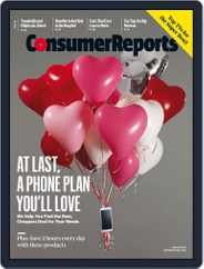 Consumer Reports (Digital) Subscription February 1st, 2015 Issue