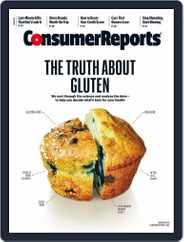 Consumer Reports (Digital) Subscription January 1st, 2015 Issue