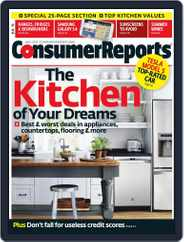 Consumer Reports (Digital) Subscription July 1st, 2013 Issue