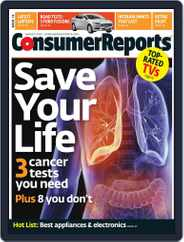 Consumer Reports (Digital) Subscription March 1st, 2013 Issue