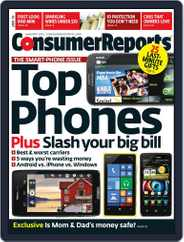 Consumer Reports (Digital) Subscription January 1st, 2013 Issue
