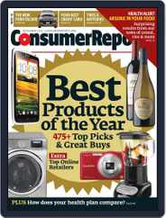 Consumer Reports (Digital) Subscription October 2nd, 2012 Issue