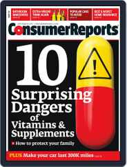 Consumer Reports (Digital) Subscription August 7th, 2012 Issue