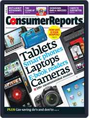 Consumer Reports (Digital) Subscription July 10th, 2012 Issue