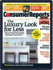 Consumer Reports (Digital) Subscription June 5th, 2012 Issue