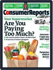 Consumer Reports (Digital) Subscription April 3rd, 2012 Issue