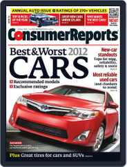 Consumer Reports (Digital) Subscription March 6th, 2012 Issue