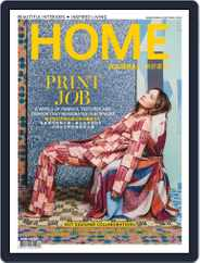 Home Journal (Digital) Subscription April 1st, 2020 Issue