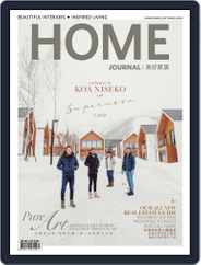 Home Journal (Digital) Subscription March 1st, 2020 Issue