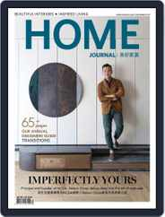 Home Journal (Digital) Subscription November 1st, 2019 Issue