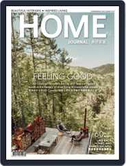 Home Journal (Digital) Subscription August 1st, 2019 Issue