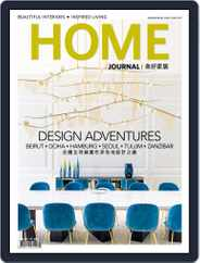 Home Journal (Digital) Subscription June 1st, 2019 Issue