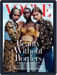 Vogue (Digital) Subscription April 1st, 2020 Issue