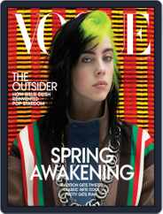 Vogue (Digital) Subscription March 1st, 2020 Issue