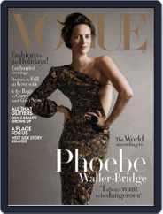 Vogue (Digital) Subscription December 1st, 2019 Issue