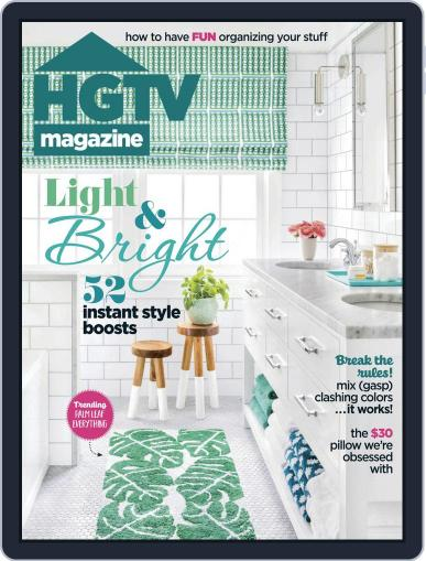Hgtv (Digital) April 1st, 2019 Issue Cover