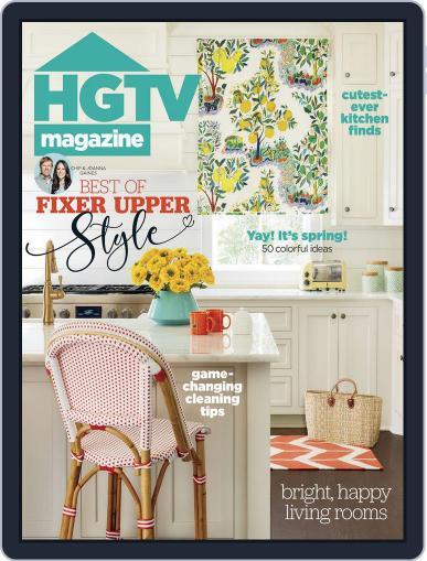 Hgtv (Digital) April 1st, 2018 Issue Cover