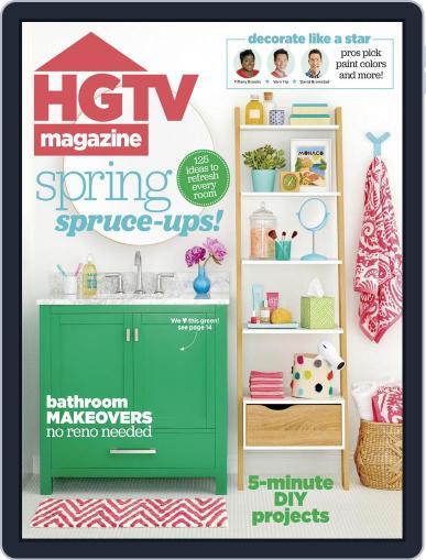 Hgtv (Digital) April 1st, 2017 Issue Cover