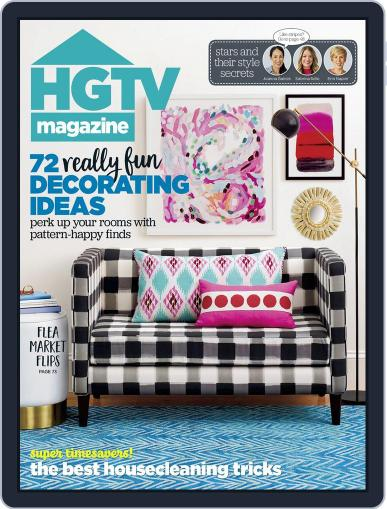 Hgtv (Digital) March 1st, 2017 Issue Cover