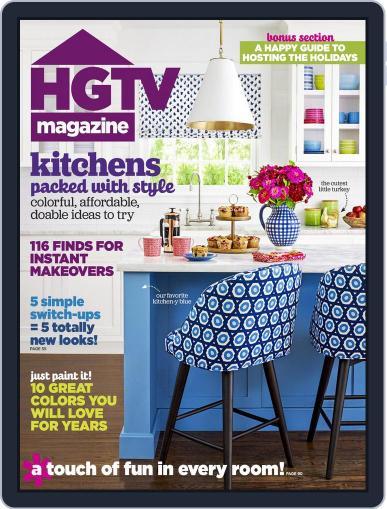 Hgtv (Digital) November 1st, 2016 Issue Cover