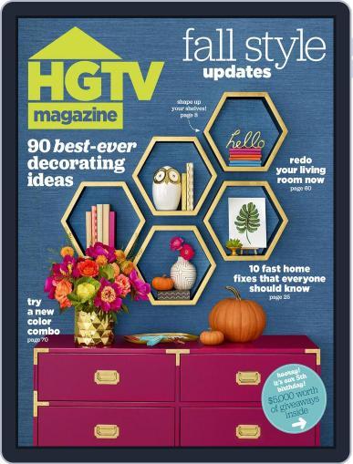 Hgtv (Digital) October 1st, 2016 Issue Cover