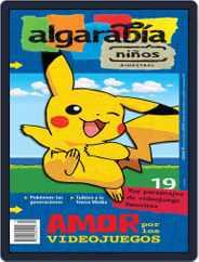 Algarabía Niños (Digital) Subscription January 1st, 2017 Issue