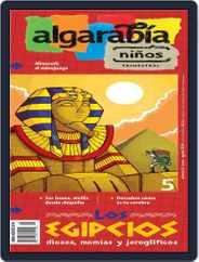 Algarabía Niños (Digital) Subscription June 1st, 2014 Issue