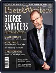 Poets & Writers (Digital) Subscription March 1st, 2017 Issue