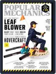 Popular Mechanics (Digital) Subscription October 1st, 2019 Issue
