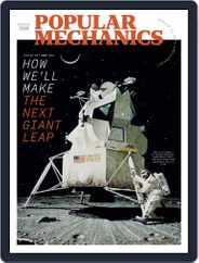 Popular Mechanics (Digital) Subscription July 1st, 2019 Issue