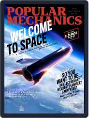 Popular Mechanics (Digital) Subscription April 1st, 2019 Issue