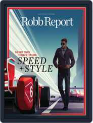Robb Report (Digital) Subscription September 1st, 2018 Issue
