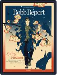 Robb Report (Digital) Subscription March 1st, 2018 Issue