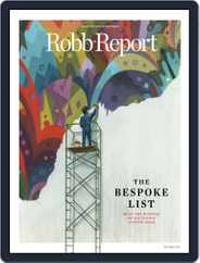 Robb Report (Digital) Subscription October 1st, 2017 Issue