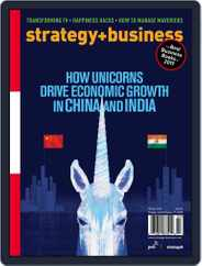 strategy+business (Digital) Subscription November 12th, 2019 Issue