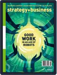 strategy+business (Digital) Subscription February 12th, 2019 Issue