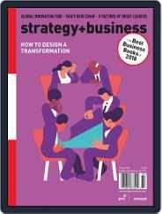 strategy+business (Digital) Subscription November 20th, 2018 Issue