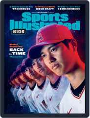 Sports Illustrated Kids (Digital) Subscription March 1st, 2020 Issue