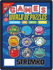 Games World of Puzzles (Digital) Subscription August 1st, 2020 Issue