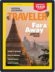 National Geographic Traveler (Digital) Subscription August 1st, 2017 Issue