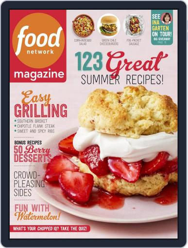 Food Network (Digital) July 1st, 2018 Issue Cover